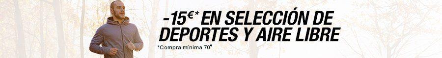 Código promocional 15 euros en Deportes