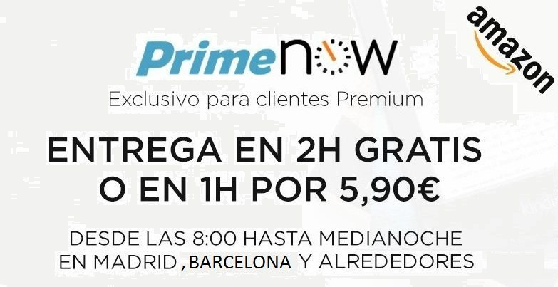 amazon-prime-now-envios-en-1-hora-e1469018410801