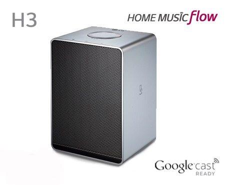 LG Music Flow H3 NP8340