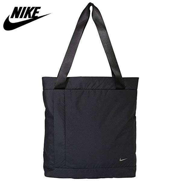 Bolsa de mano de entrenamiento Nike Legend