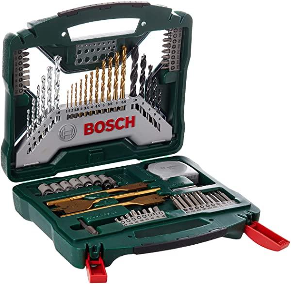 Maletín X-Line de Bosch con 70 accesorios